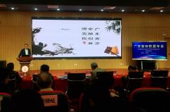 广东南方金融创新研究院正式成为广东智库联盟新成员
